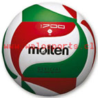 Molten V5M-1700 (VOLLEY SCHOOL)